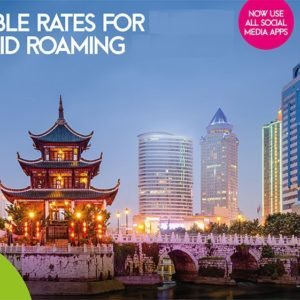 Zong international roaming Rates
