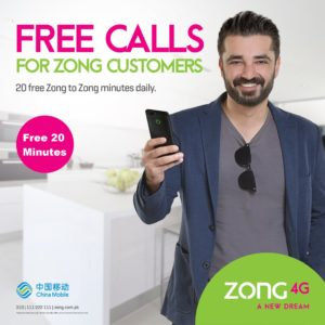 Free Call to Zong Zong Daily Free Minutes Daily Free Voice Offer